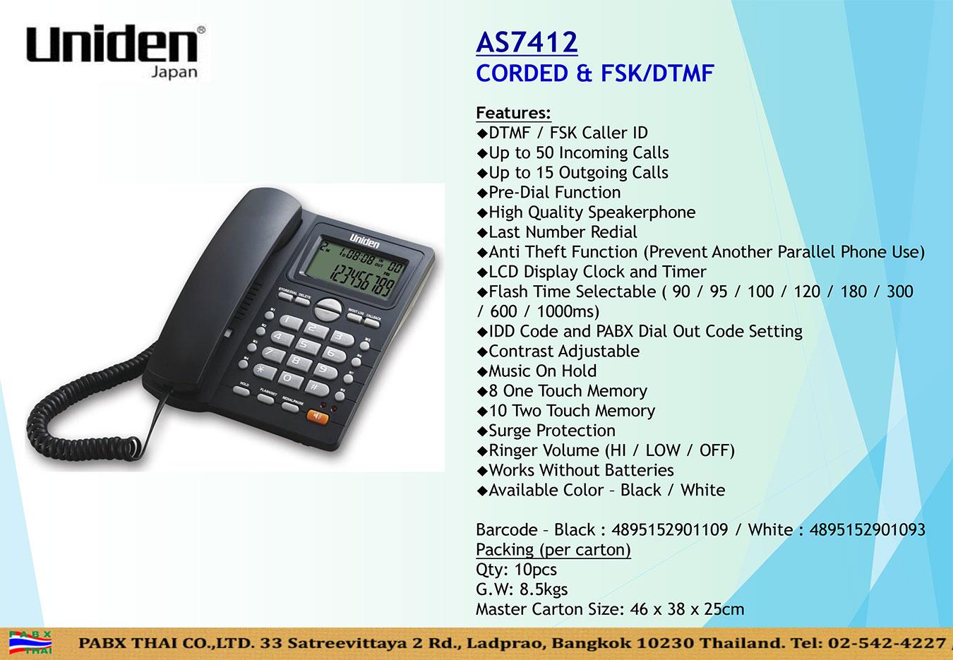 As7412 โทรศัพท์สำนักงาน